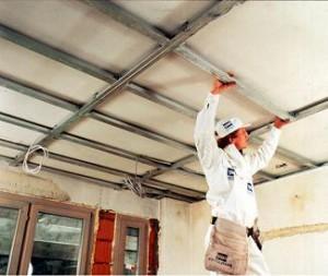 Как снять подвесные потолки из гипсокартона?