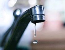 Капает вода