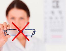 Улучшаем зрение без очков