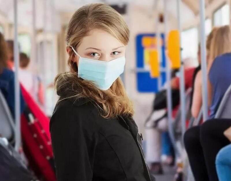 Маска защитит Вас в общественном транспорте