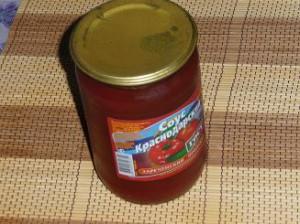 Как вывести пятно от кетчупа с одежды?