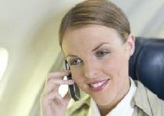 Говорите меньше по мобильному телефону!