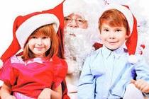 Визит Деда Мороза на дом.