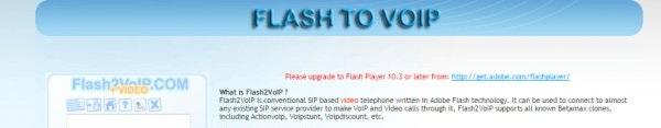 Сервис FleshTiVoip