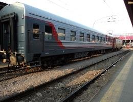 Как купить билет на поезд дешево?