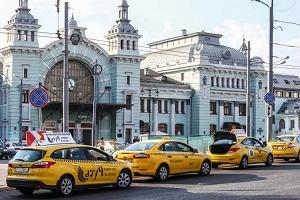Такси у ж/д вокзала
