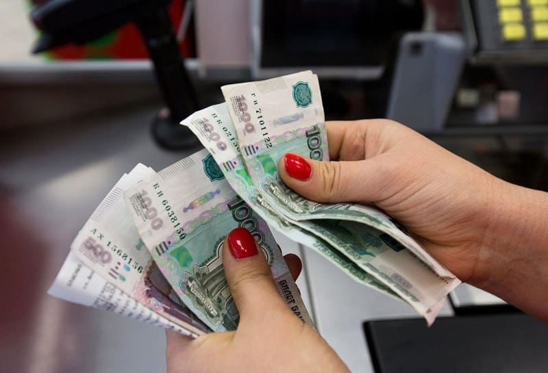 Приходят деньги на карту непонятно от кого